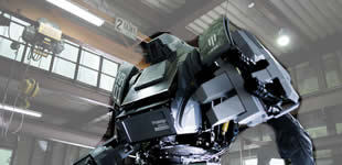 News: The end is near! #Japan´s Giant Fight #Robot that fires when you smile. #kuratas #arduino